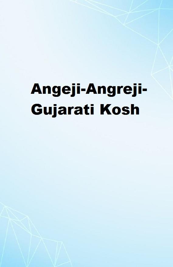 Angeji-Angreji-Gujarati Kosh