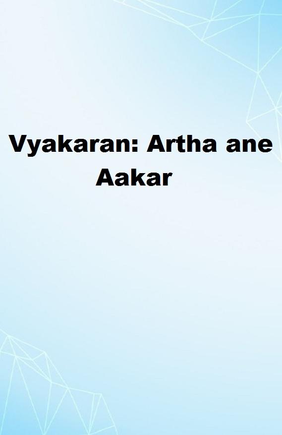 Vyakaran Artha ane Aakar