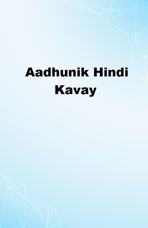 Aadhunik Hindi Kavay