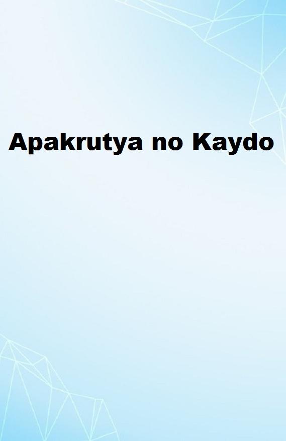 Apakrutya no Kaydo