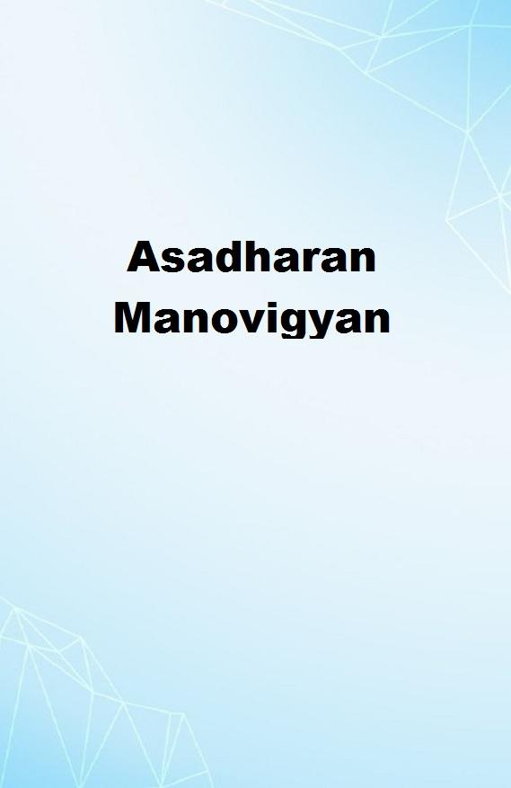 Asadharan Manovigyan