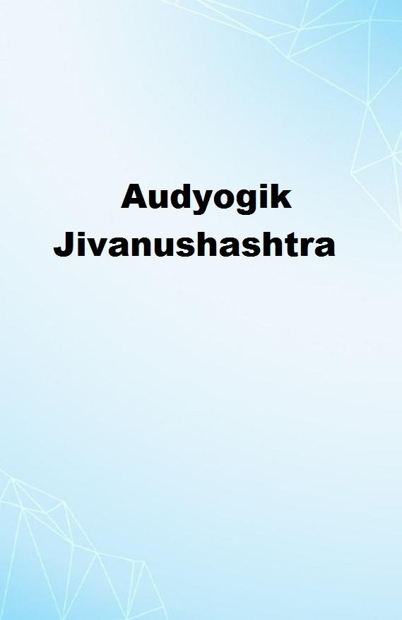 Audyogik Jivanushashtra