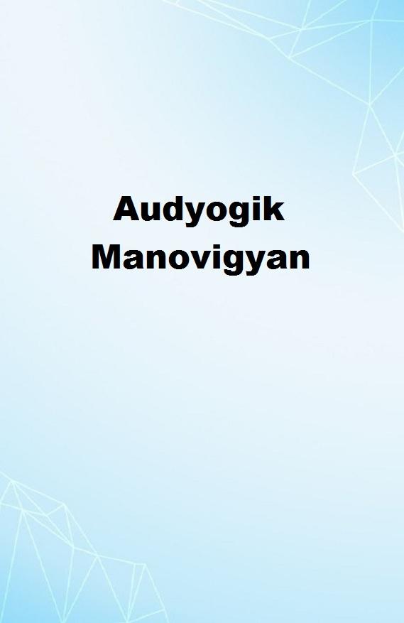Audyogik Manovigyan