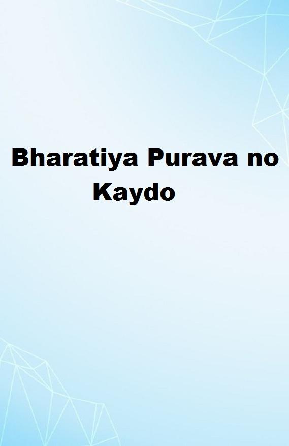 Bharatiya Purava no Kaydo