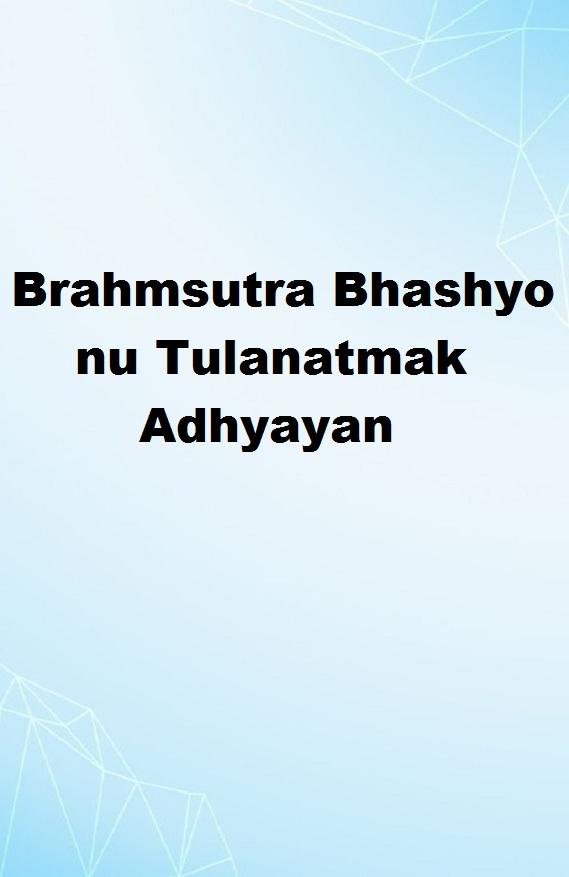 Brahmsutra Bhashyo nu Tulanatmak Adhyayan
