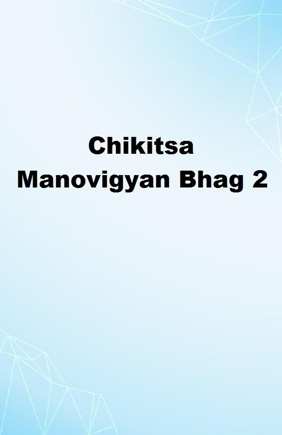 Chikitsa Manovigyan Bhag 2