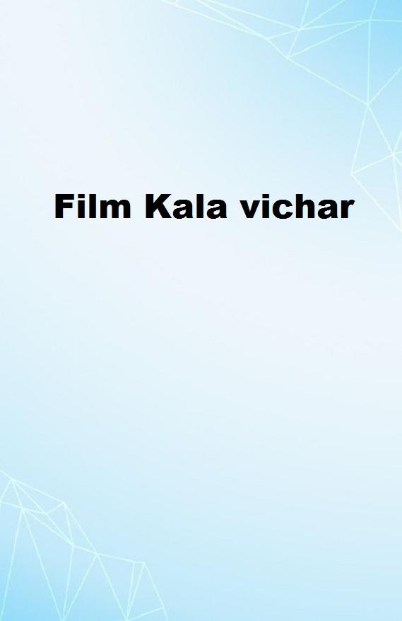 Film Kala vichar
