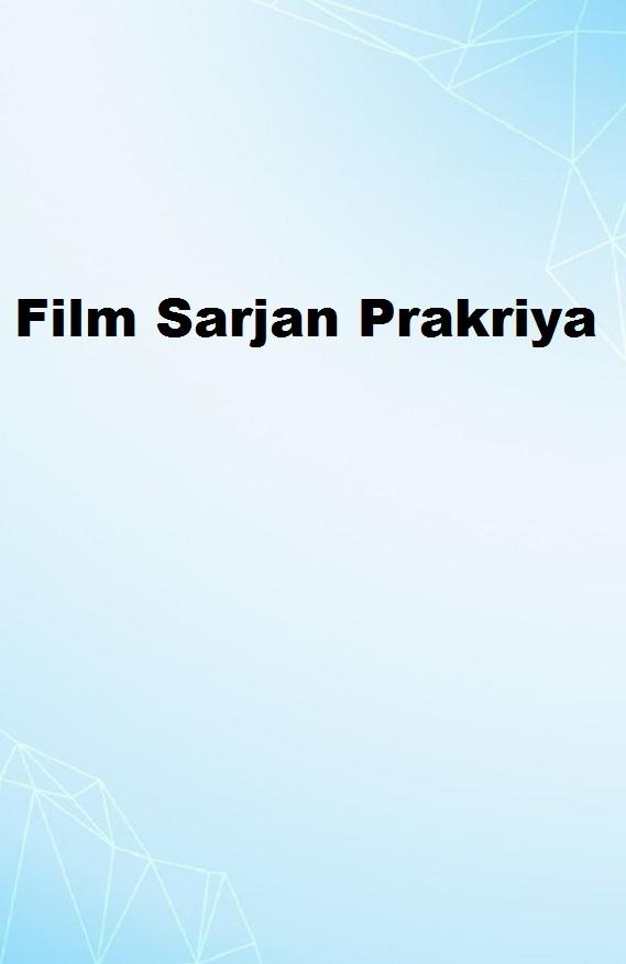 Film Sarjan Prakriya