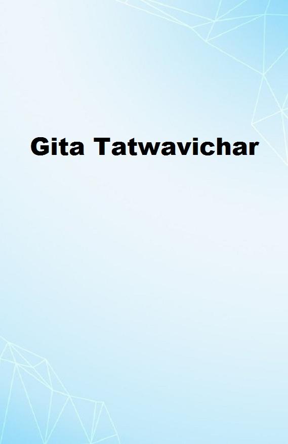 Gita Tatwavichar