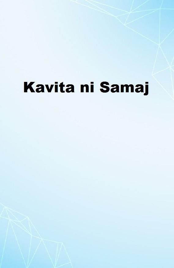 Kavita ni Samaj