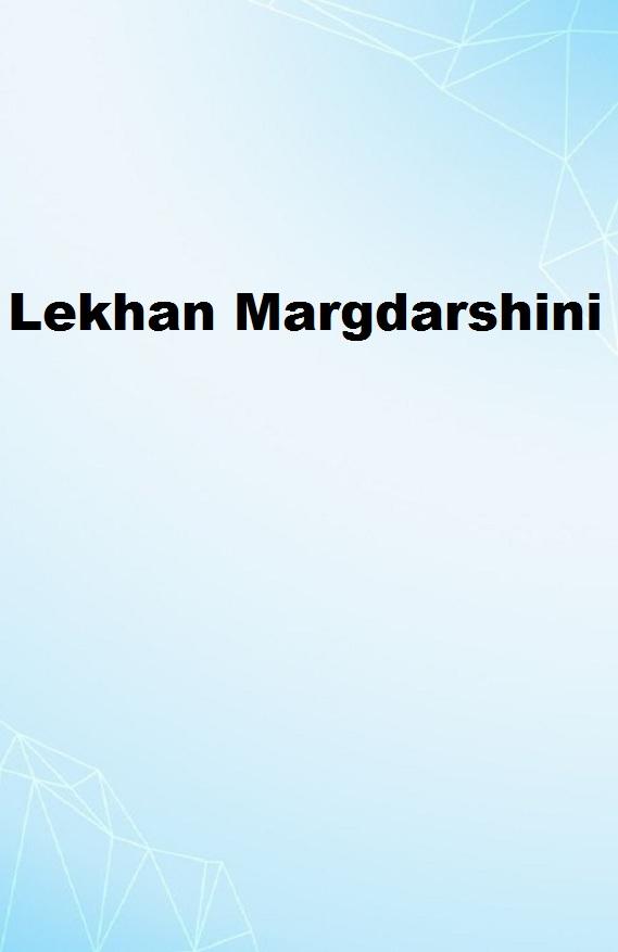 Lekhan Margdarshini
