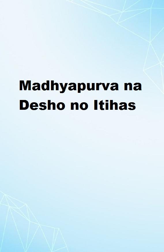 Madhyapurva na Desho no Itihas