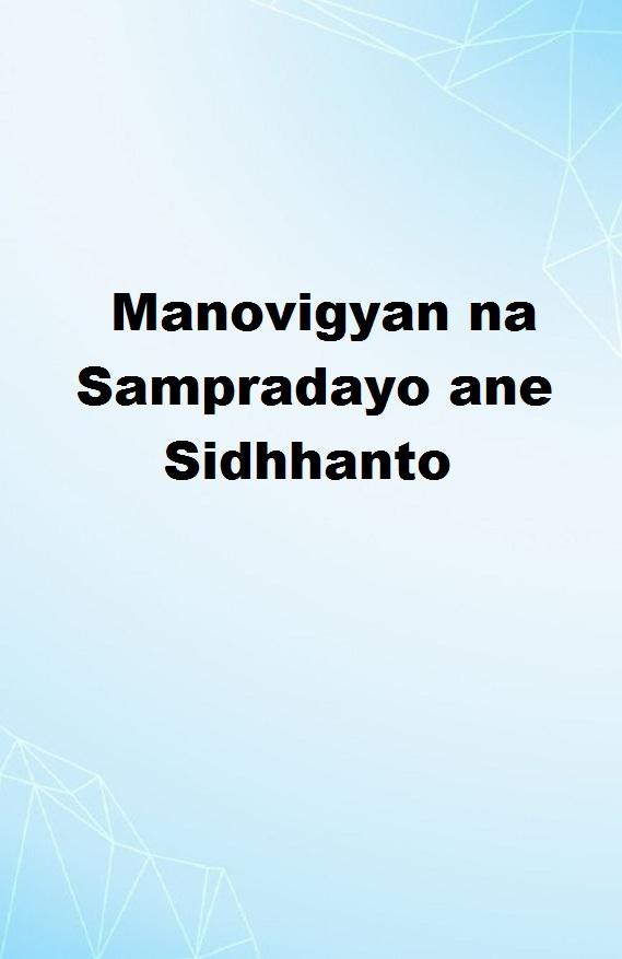 Manovigyan na Sampradayo ane Sidhhanto