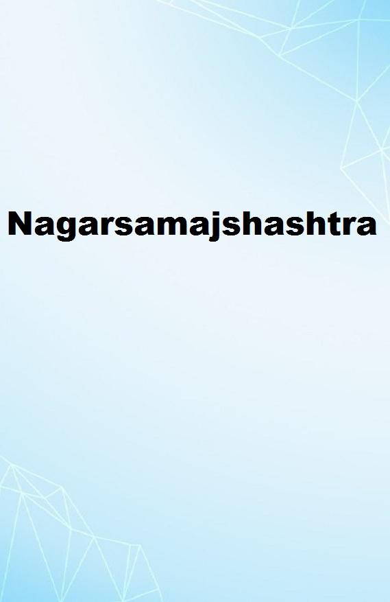 Nagarsamajshashtra