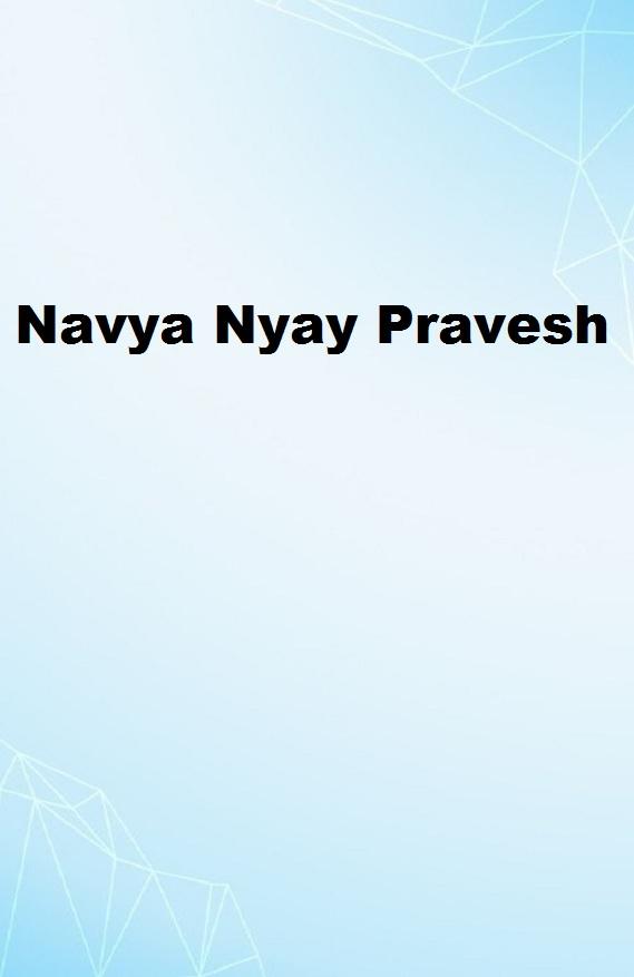 Navya Nyay Pravesh