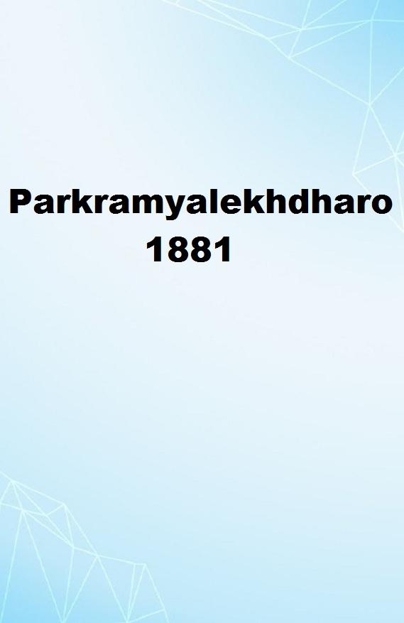 Parkramyalekhdharo-1881
