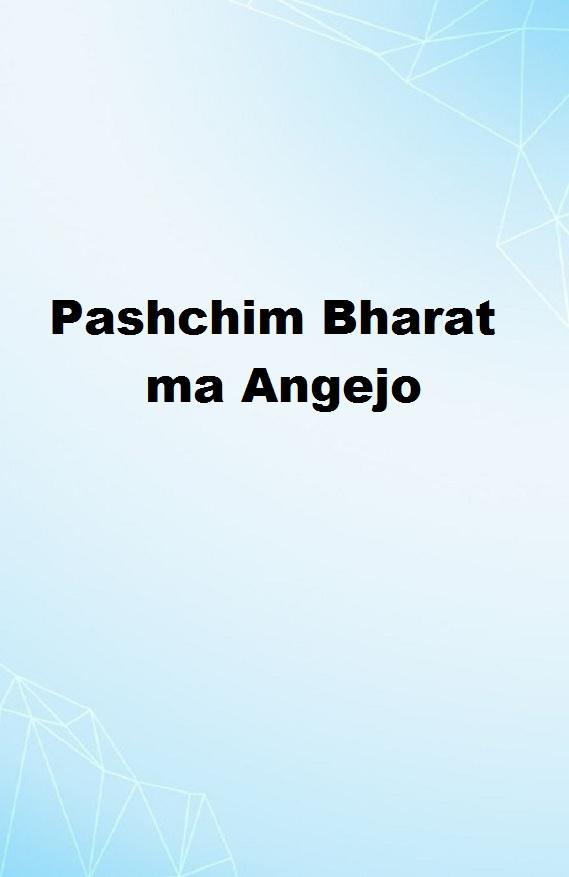 Pashchim Bharat ma Angejo