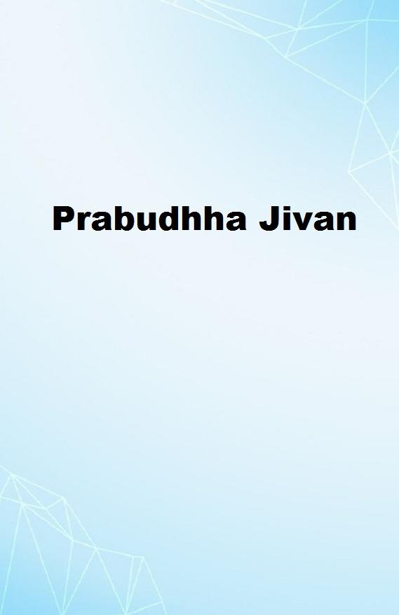 Prabudhha Jivan