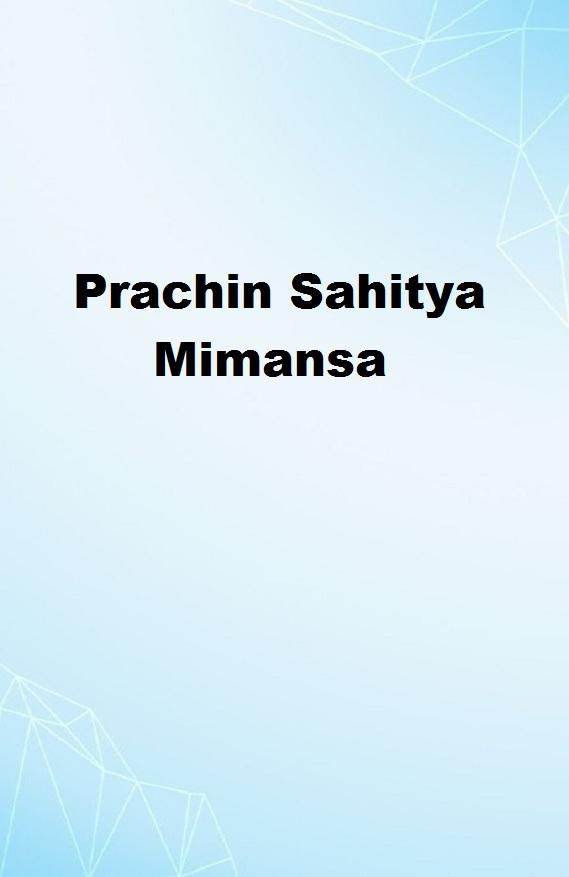 Prachin Sahitya Mimansa
