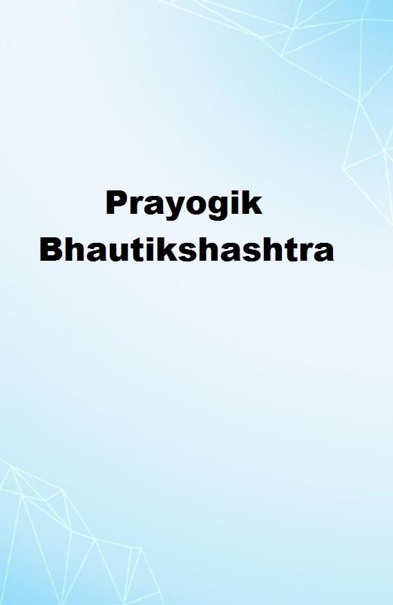 Prayogik Bhautikshashtra