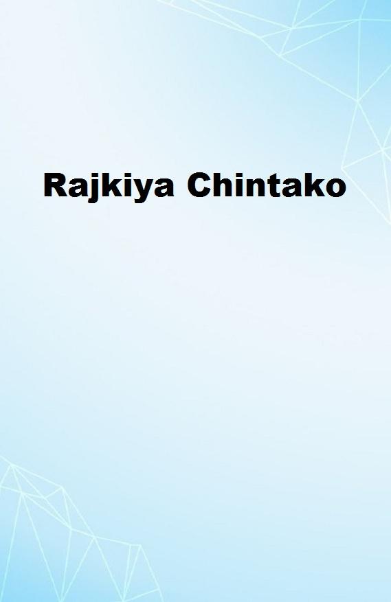 Rajkiya Chintako