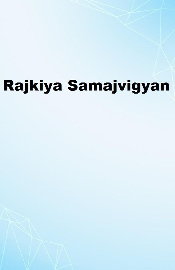 Rajkiya Samajvigyan
