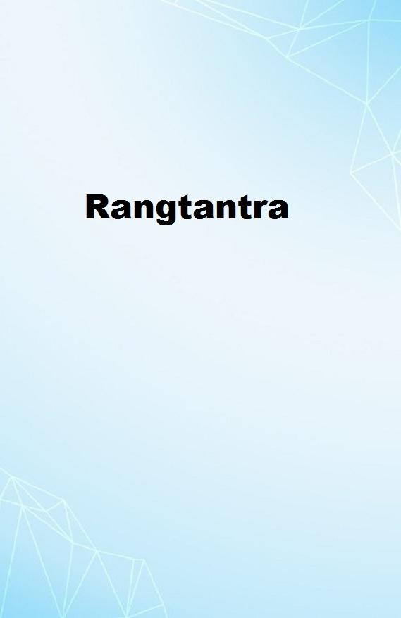 Rangtantra