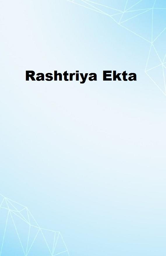 Rashtriya Ekta-1