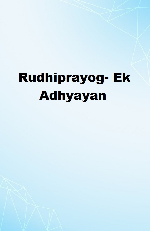Rudhiprayog- Ek Adhyayan
