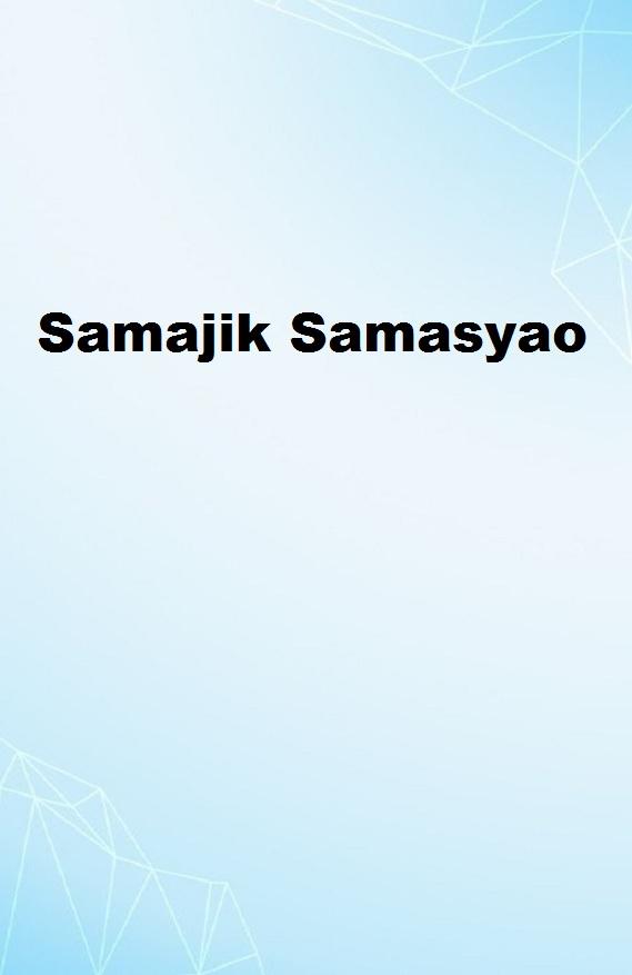 Samajik Samasyao