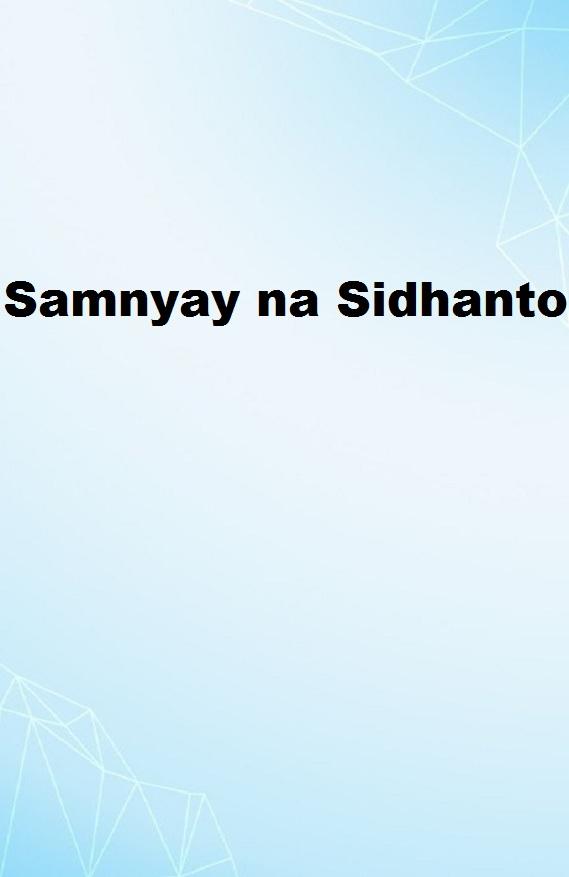 Samnyay na Sidhanto