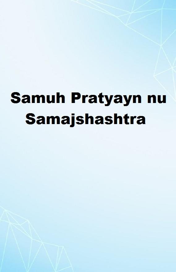 Samuh Pratyayn nu Samajshashtra