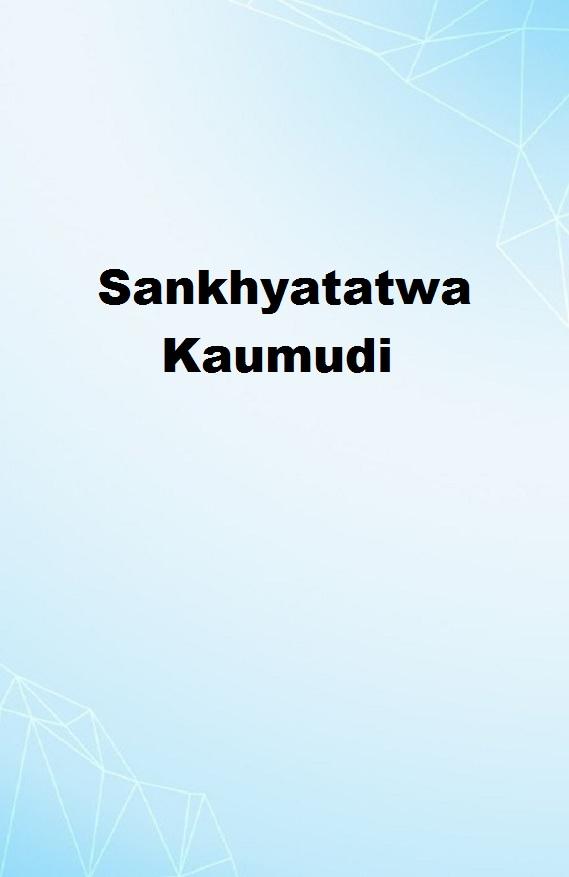 Sankhyatatwa Kaumudi