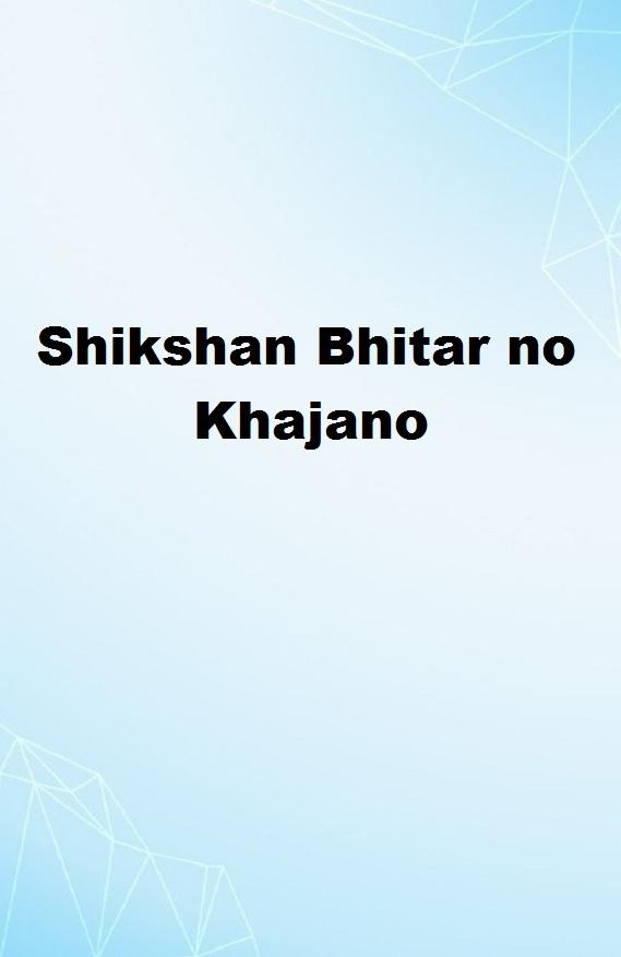 Shikshan Bhitar no Khajano