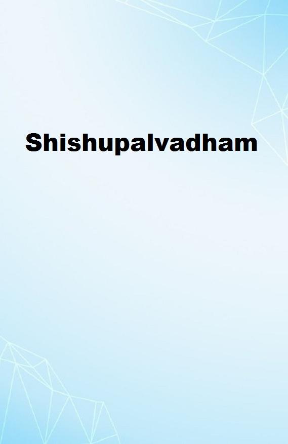 Shishupalvadham