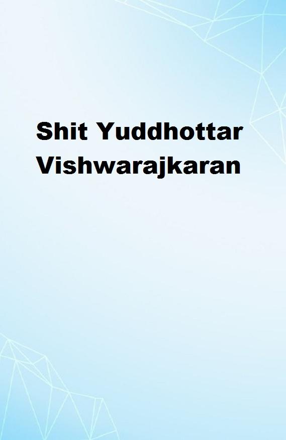Shit Yuddhottar Vishwarajkaran
