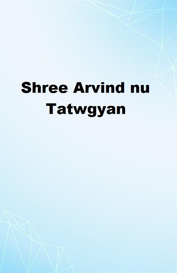 Shree Arvind nu Tatwgyan