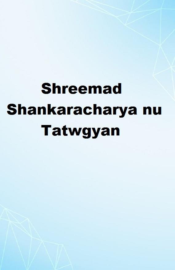 Shreemad Shankaracharya nu Tatwgyan