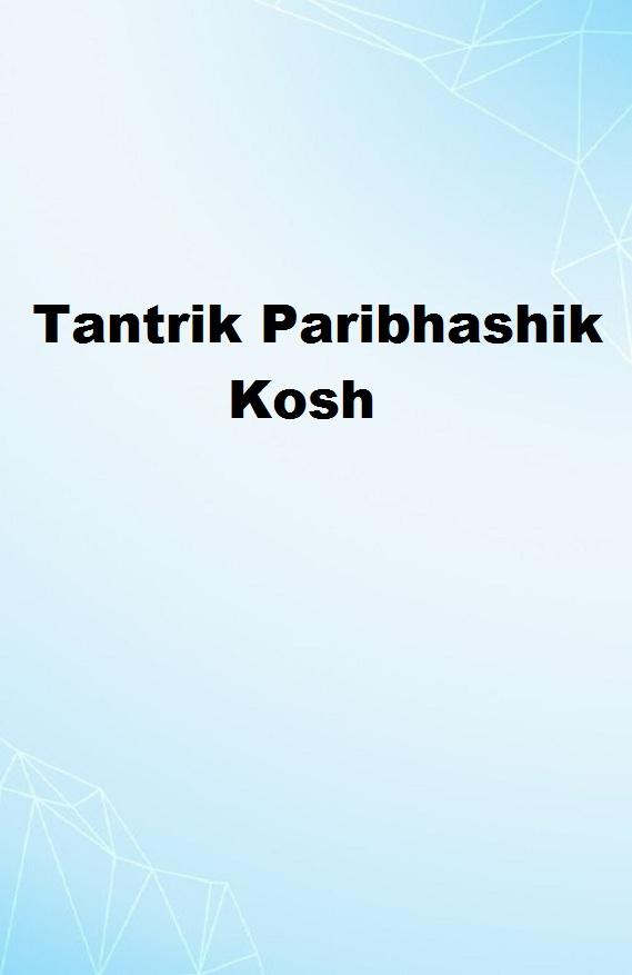 Tantrik Paribhashik Kosh