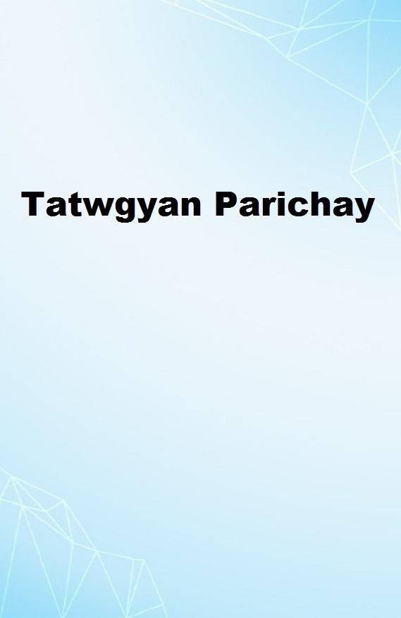 Tatwgyan Parichay