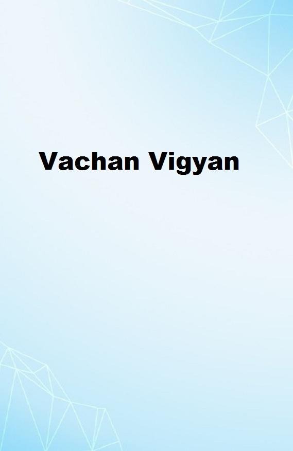 Vachan Vigyan