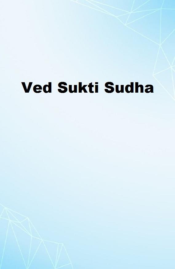 Ved Sukti Sudha