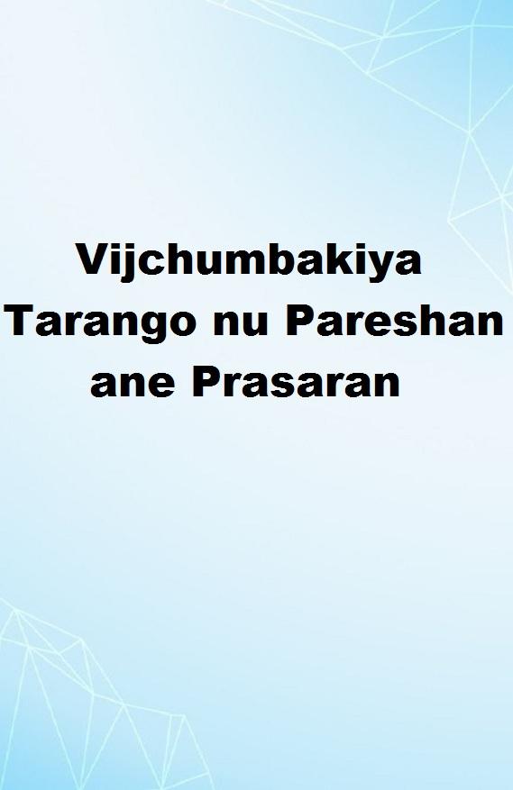 Vijchumbakiya Tarango nu Pareshan ane Prasaran