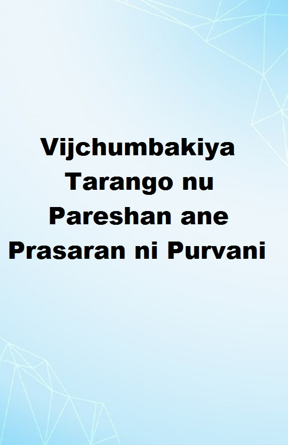 Vijchumbakiya Tarango nu Pareshan ane Prasaran ni Purvani