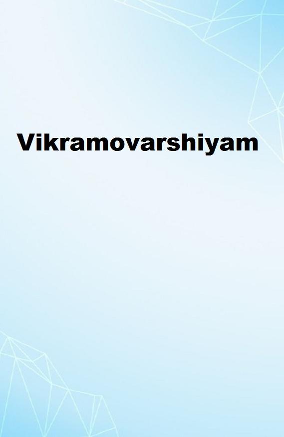 Vikramovarshiyam