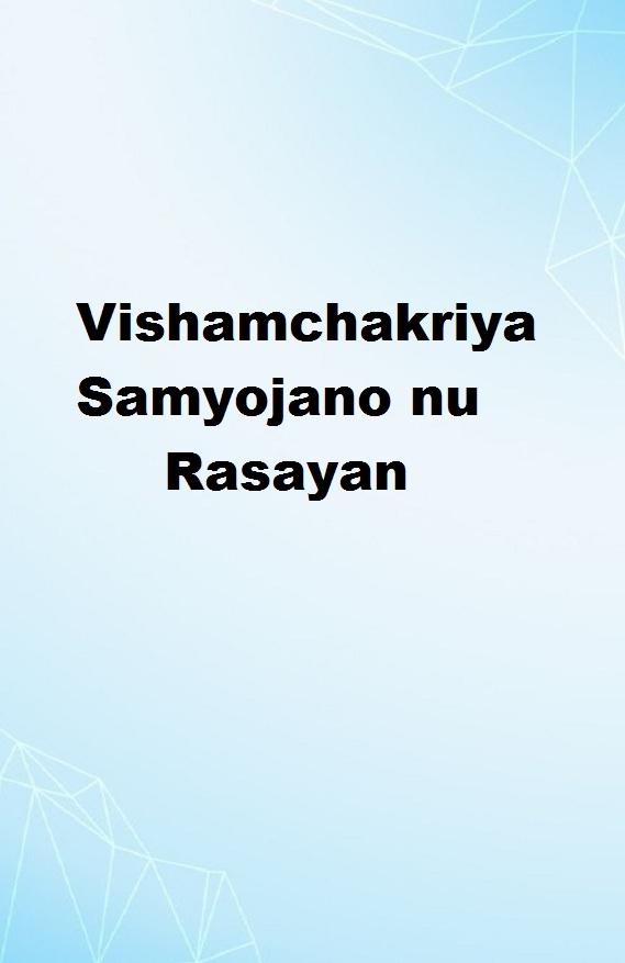 Vishamchakriya Samyojano nu Rasayan