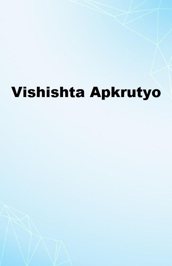 Vishishta Apkrutyo