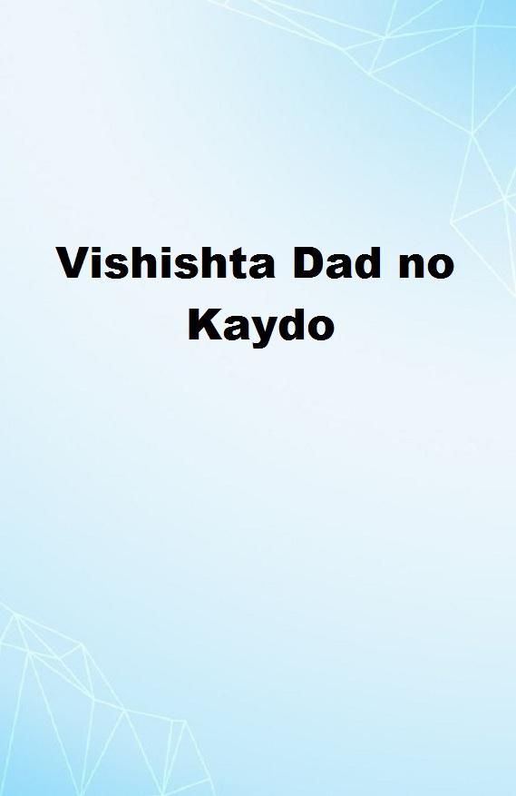 Vishishta Dad no Kaydo