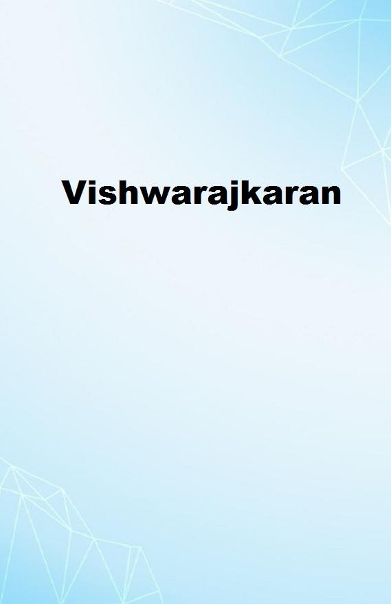 Vishwarajkaran