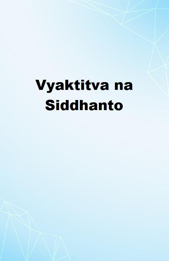 Vyaktitva na Siddhanto